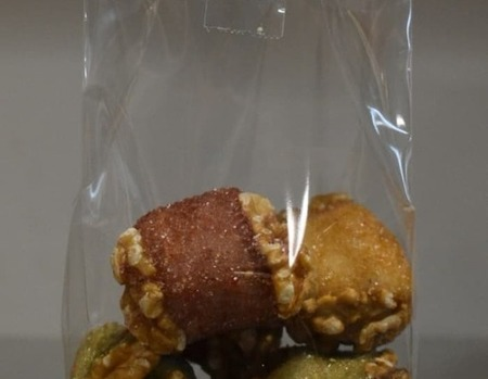 Cerneau de noix en massepain